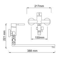 WasserKRAFT Wern 4202L Смеситель для ванны с длинным изливом_2