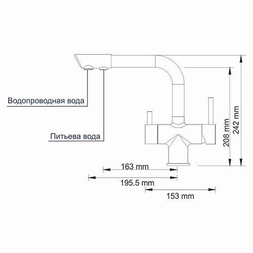 WasserKRAFT A8047 Смеситель для кухни под фильтр