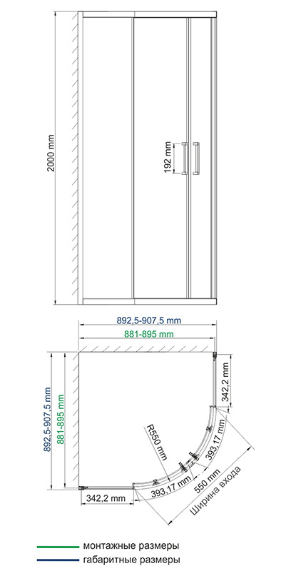 Душевое ограждение WasserKRAFT Main 41S01 900*900*1900