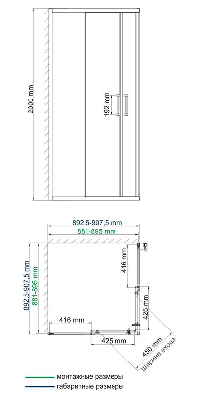 Душевое ограждение WasserKRAFT Main 41S03 900*900*2000