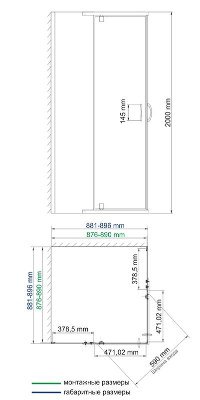 Душевое ограждение WasserKRAFT Leine 35P03 900*900*2000