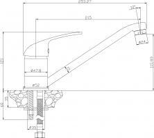 Смеситель Rossinka Y40-21-Gray-Quartz для кухонной мойки, серый кварц_1