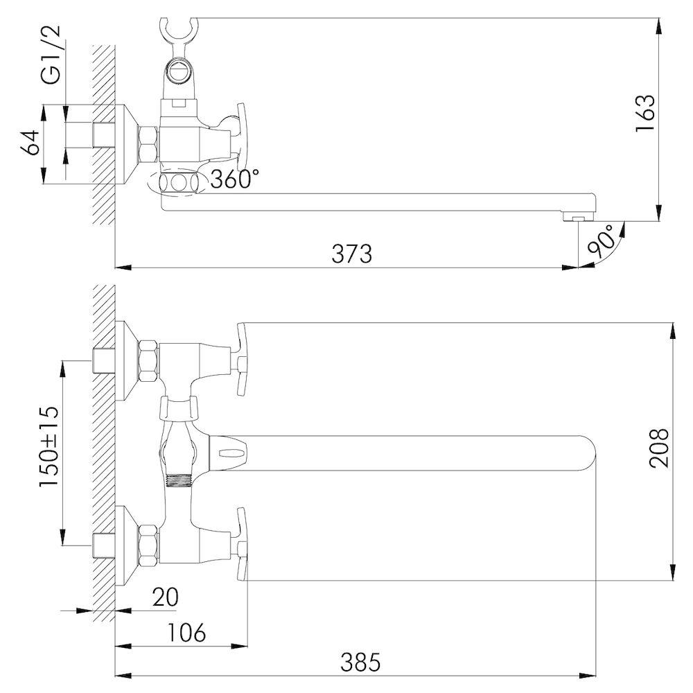 Смеситель Rossinka RS40-84 для ванны универсальный