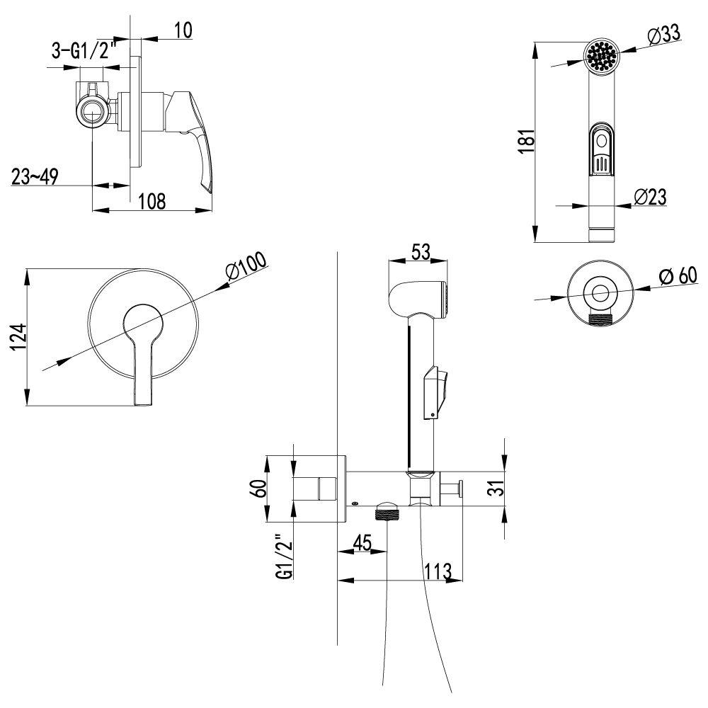 Смеситель встраиваемый Lemark Plus Strike LM1119C с гигиеническим душем, встраиваемый