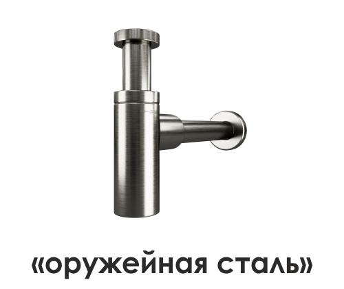 Сифон для раковины Wasserkraft A172