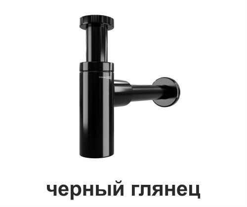 Сифон для раковины Wasserkraft A171