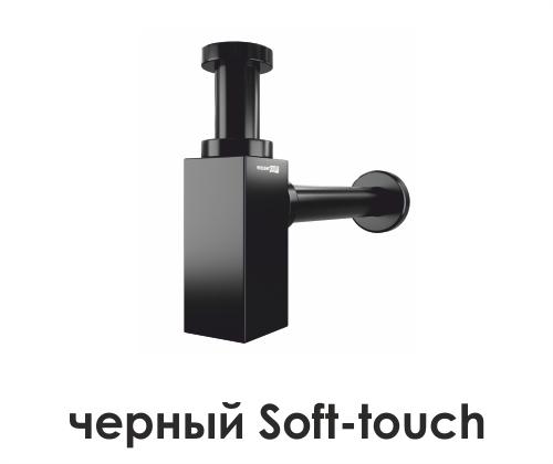 Сифон для раковины Wasserkraft A169