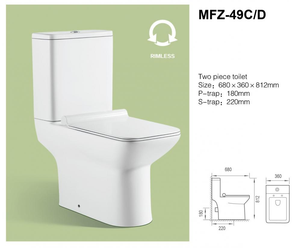 Унитаз безободковый MFZ-49D
