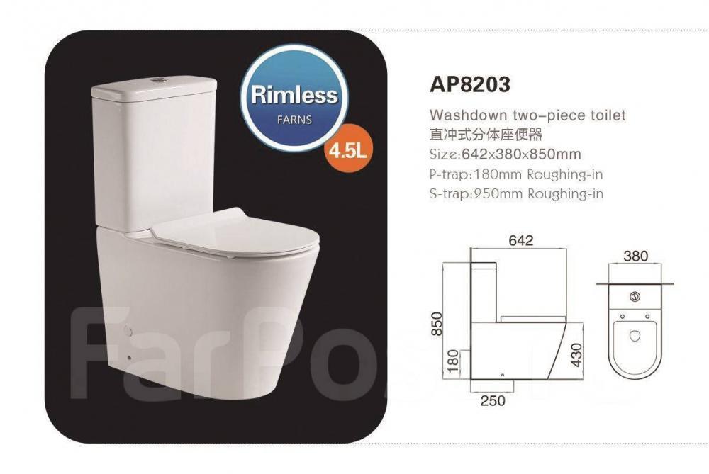 Унитаз-безободковый AP8203 White