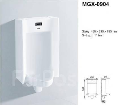Писсуар настенный Golden frog MGX-0904