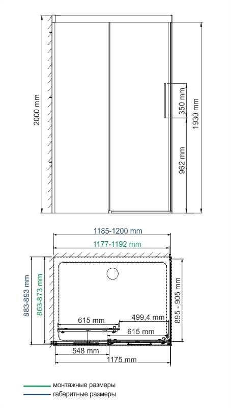 Kammel 18S07 Душевой уголок, прямоугольник, с раздвижной дверью с доводчиком