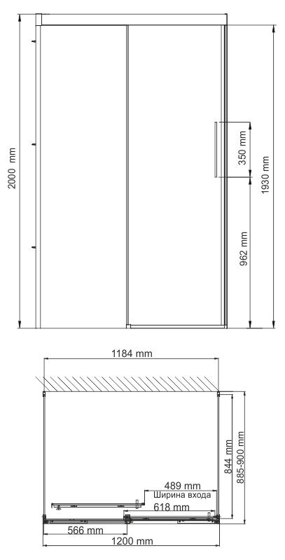 Kammel 18S21 Душевой уголок, П-образный, прямоугольник, с раздвижной дверью