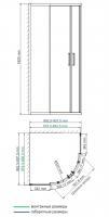 Душевой уголок Lippe 45S01 900*900_1