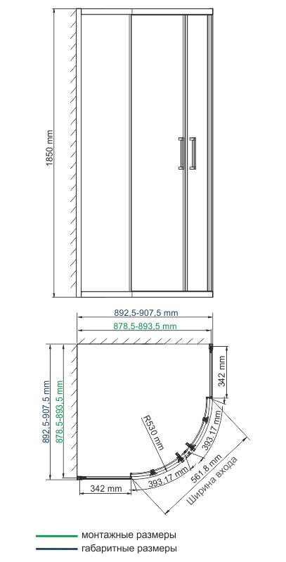 Душевой уголок Lippe 45S01 900*900