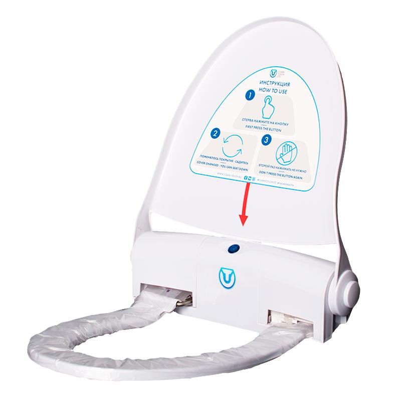 Сенсорная автоматизированная система одноразовых покрытий на унитаз Clean Touch CT-102