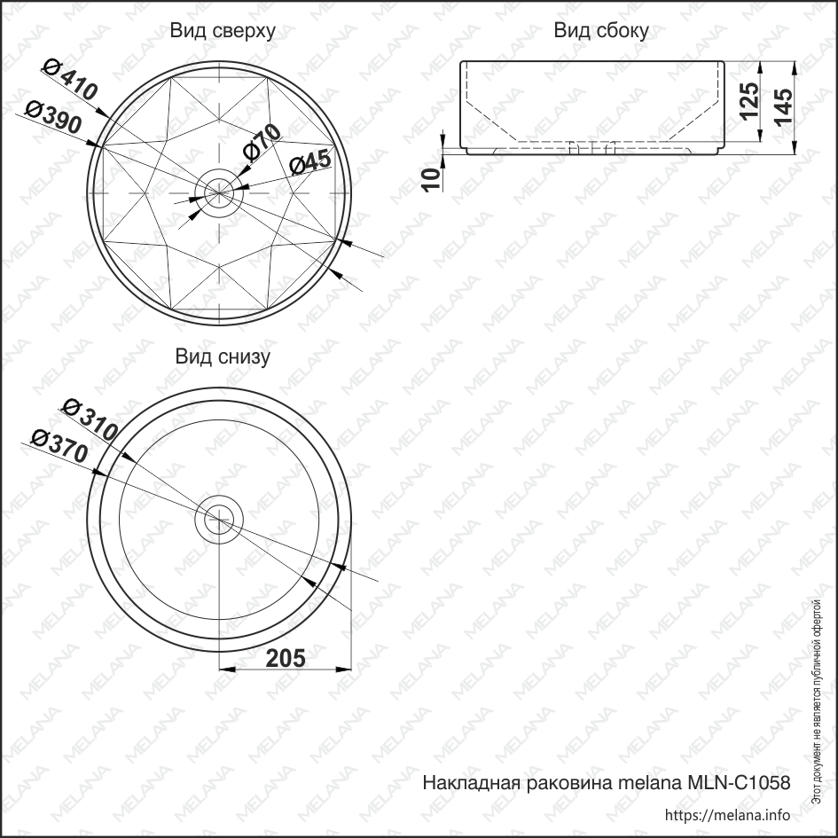 Раковина MELANA MLN-C1058 (серебро)
