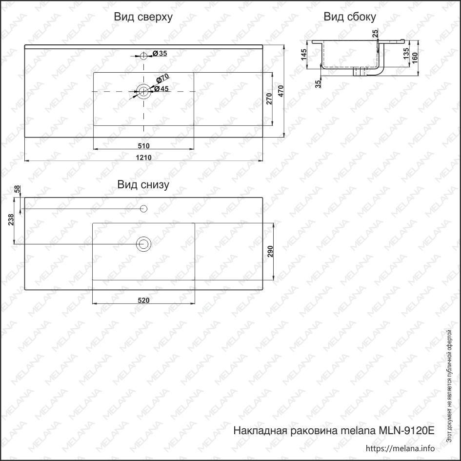 Раковина MELANA MLN-E120 (9120E)
