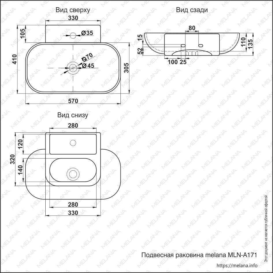 Раковина MELANA MLN-T40152 (А171)