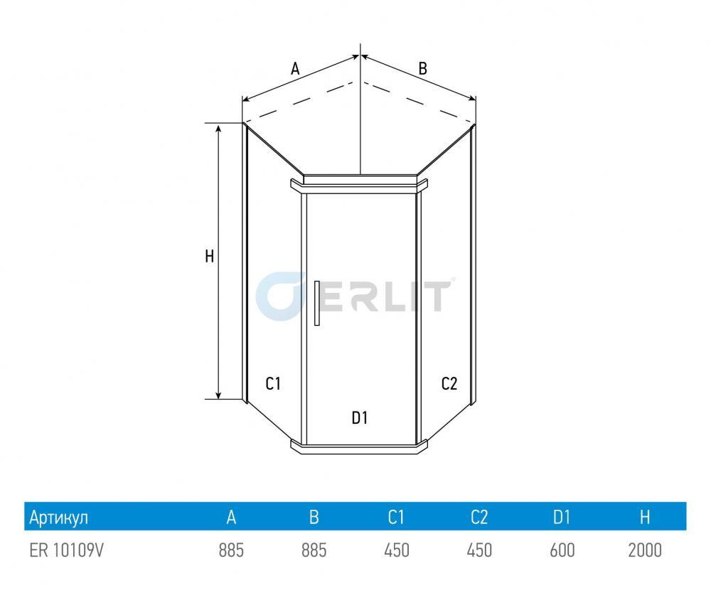 Душевой уголок ERLIT ER 10109V-C1 900*900мм