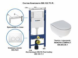 Комплект №7 GEBERIT RENOVA COMPACT 500.122.TC.R инсталляция, унитаз подвесной_5